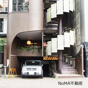 NoMA不動産